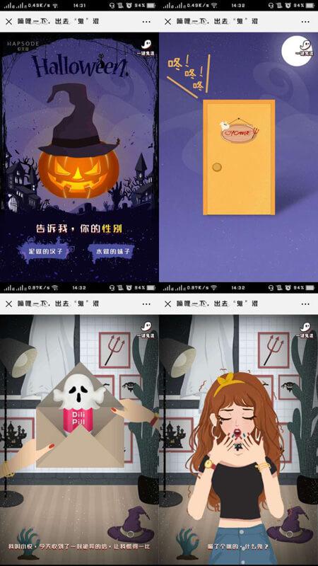 长沙H5定制公司